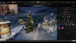World of Tanks С наступающим новым годом и приглашаю на голдовый стрим!