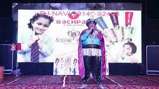 Part-2 | Best Magic Show in the World | Children's Day 2018 | Magician Mogambo | Hotel Shahi Haveli