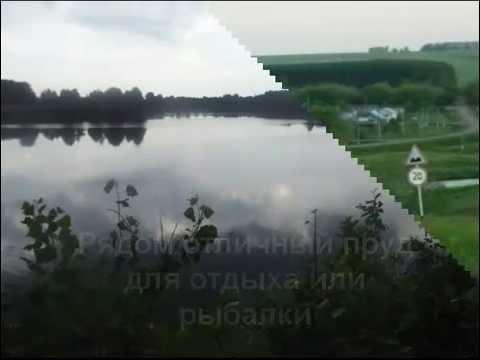 Янга Аул Татарский Янаул