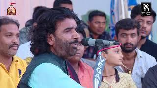 Bhaguda Mogaldham 2018 Dayro   Devraj Gadhvi   Jagne Mara Jadva ( Prabhatiya ) _ HD