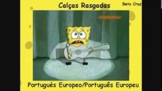 Bob Esponja - Ripped Pants - (Portugués Europeo) [HD]