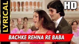Bachke Rehna Re Baba With Lyrics | R.D. Burman, Asha Bhosle, Kishore Kumar | Pukar 1983 Songs