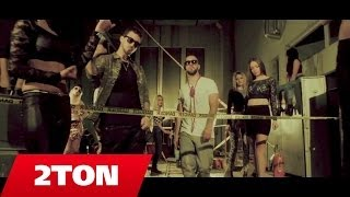 2TON feat. SKIVI - ATO (Official Video HD)