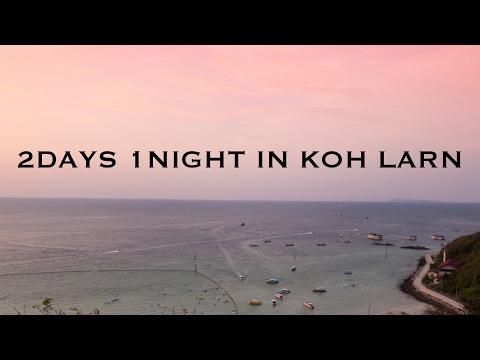 Koh Larn | March 2017