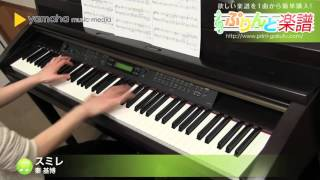 使用した楽譜はコチラ http://www.print-gakufu.com/score/detail/14556...
