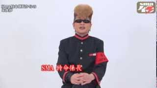 4月19日(土)日本武道館「SMA AWARDS 2014 ~輝く!日本エスエムエー大...