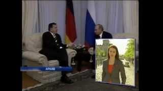 Герхарда Шредера раскритиковали за дружбу с Путиным