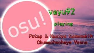 Potap & Nastya Kamenskih - Chumachechaya Vesna [Hellzero's Insane]