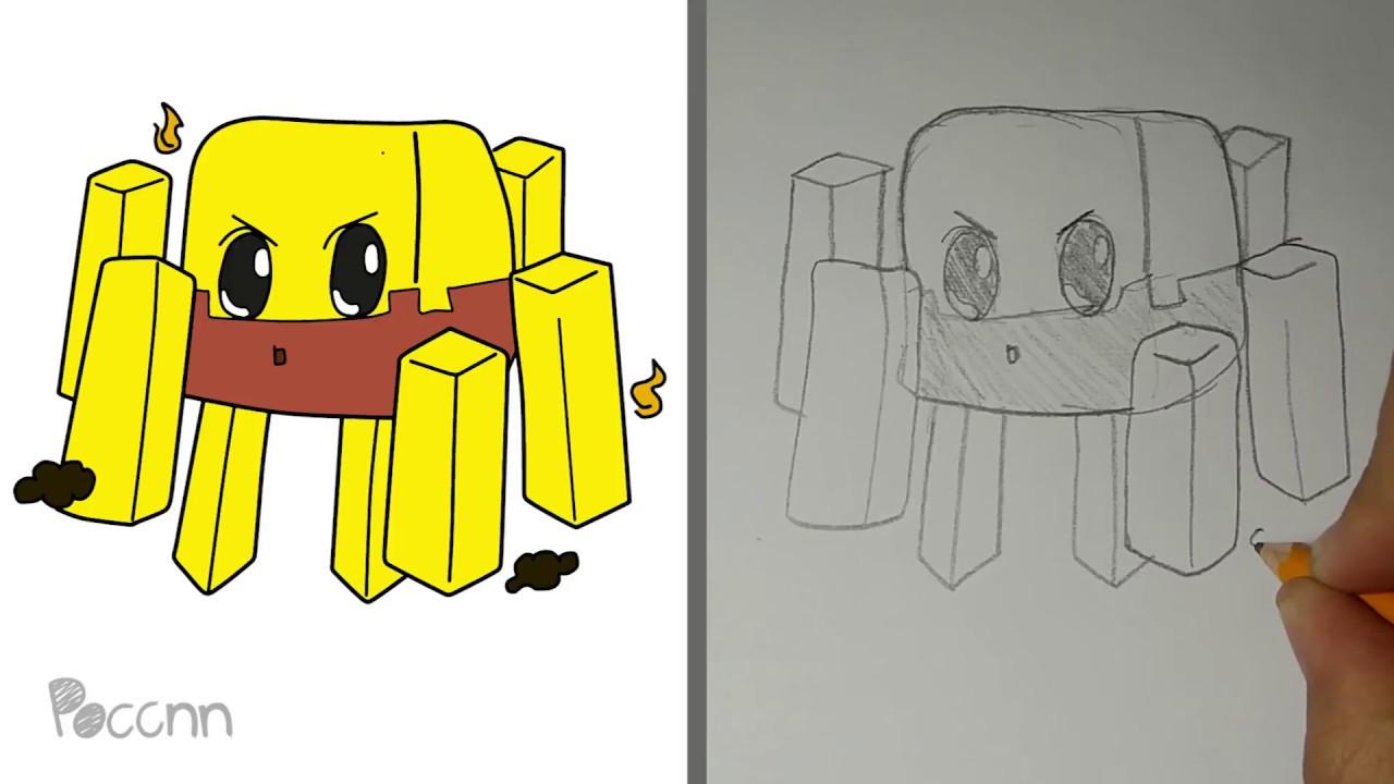 Como Dibujar Un Blaze Kawaii Minecraft Youtube
