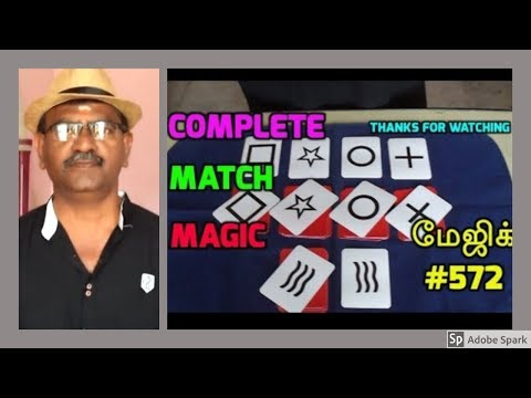 ONLINE TAMIL MAGIC I ONLINE MAGIC TRICKS #572 I COMPLETE MATCH