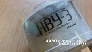 Насос НВУ-3
