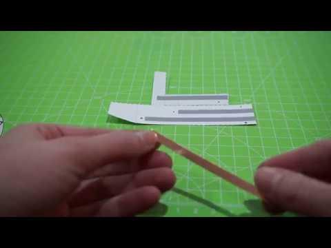 Circuito PaperCity