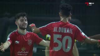 الأهداف | الدحيل 9 - 0 نادي قطر | دوري قطر غاز تحت 23 سنة