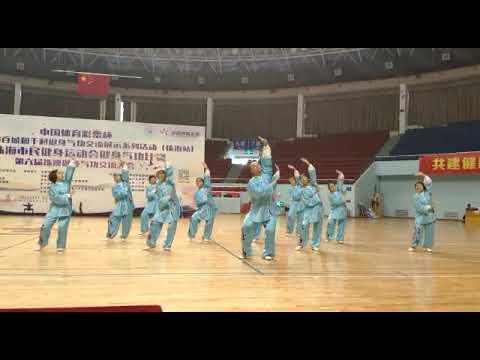 健身气功大舞 Da Wu Health Qigong in China with coach Nikola