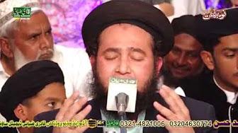 Ghulam Hai Ghulam Hai | Naeem Shahzad Rofi | Mahfil e Naat In Ghazi Road Lhr 2018 4k