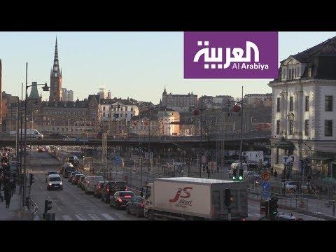 على غرار ألمانيا دعاوى في السويد ضد الأسد  - نشر قبل 6 ساعة