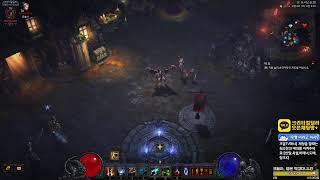 [생]디아블로3 6일차 24시즌 무형템이 쏟아지는 방송! 크딜라이브♪ Diablo3.S24.D3/KOR.Cr…