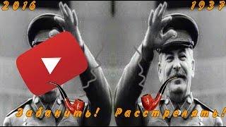 Мнение о: Youtube Heroes (ЮТУБ 37 ГОДА)