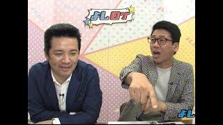 2017年05月05日(金)えんにちのよしログ。埼玉県でラジオ番組を始めた2...