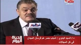 بالفيديو.. البدوي: شباب مصر هم فرسان الميدان في كل المجالات