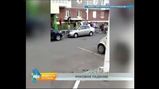 4-летний ребёнок погиб, выпав из окна в Иркутске