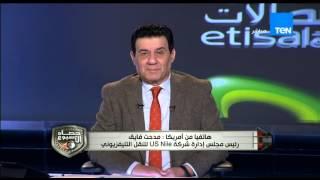 حصاد الاسبوع - رئيس يو اس نايل : الرسيفر الخاص بنا جعل من السهل متابعة القنوات العربية من امريكا