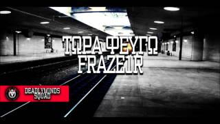 Fraze Oner Τώρα Φεύγω (With Lyrics)