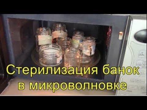 Экономим своё время: правильный алгоритм стерилизации банок в духовке