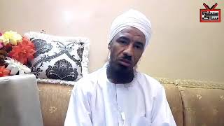 التعليق على فتنة قبائل الشرق وظاهرة الاعتداءات من لجان المقاومة    الشيخ الدكتور حسن الهواري