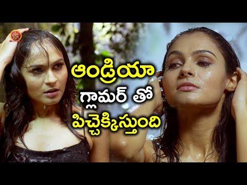 ఆండ్రియా గ్లామర్ తో పిచ్చెక్కిస్తుంది - Latest Telugu Movie Scenes - Bhavani HD Movies