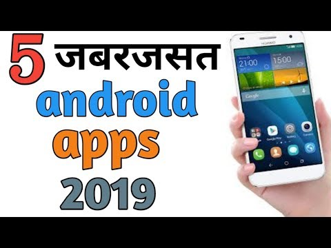 5 best apps for android in hindi | Amazing android apps|2019| Hindi| Cool apps 🔥🔥