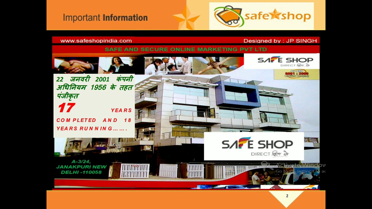 safe shop plan 2 lakhs weekly youtube rh youtube com safe 2 say something safe 2 save