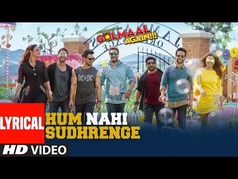 Hum Nahi Sudhrenge Lyrical Video Song |...