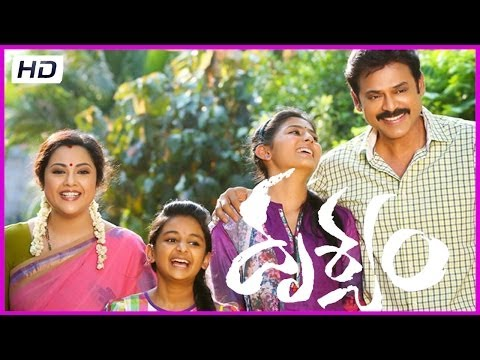 Venkatesh Drishyam Movie Press Meet Part-1 - Meena, Nadhiya,Naresh (HD)