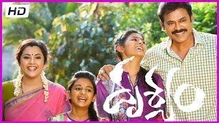 Venkatesh Drishyam Movie Press Meet Part-1 - Meena, Nadhiya,Naresh (HD)