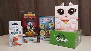видео Настольные игры для детей | Купить развивающие детские настольные игры в интернет-магазине Wolly Games