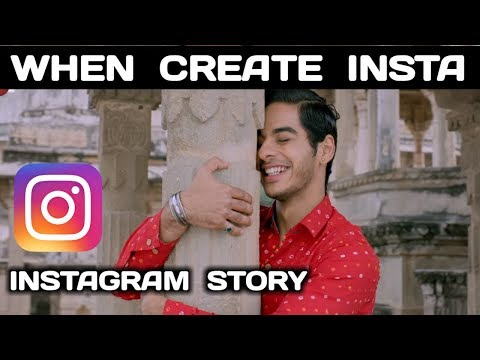 Instagram Story On Bollywood Style - Bollywood Song Vine