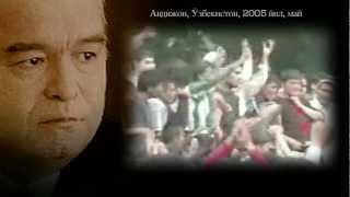 Repeat youtube video Ўзбекистондаги қирғин