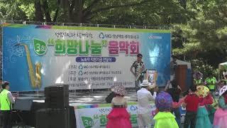 2018년 6월 MG성남제일새마을금고 문화행사   김중…
