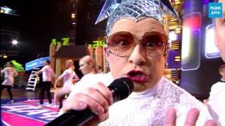 Верка Сердючка - Смайлик [Disco Дача 2013]