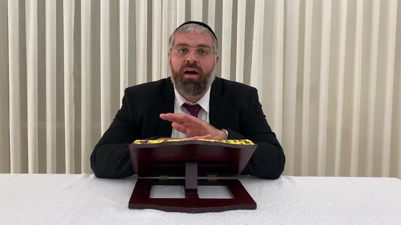 הרב מיכאל כהן  - מצוות עירוב תבשילין