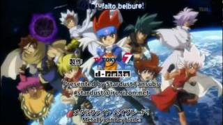 Video HD Beyblade Metal Fight 4D Opening Theme 2 - English Subbed!! and Japanese Lyrics! download MP3, 3GP, MP4, WEBM, AVI, FLV April 2018