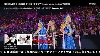 浜崎あゆみ / TROUBLE ダイジェスト 浜崎あゆみ 検索動画 22