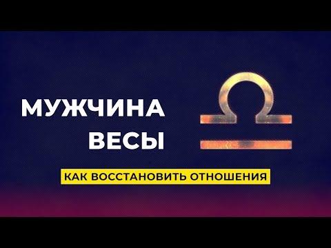 знакомства мужчина 34 весы москва