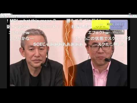 Square Enix VS Sony Computer Entertainment