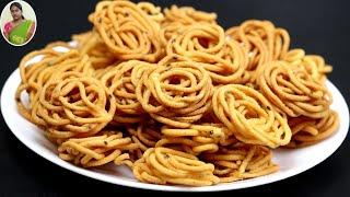 கடைக்கு போய்ட்டு இனி வாங்கி சாப்பிடவேண்டாம் வீட்டுல இப்பவே செஞ்சி பாருங்க | Snacks Recipes in Tamil