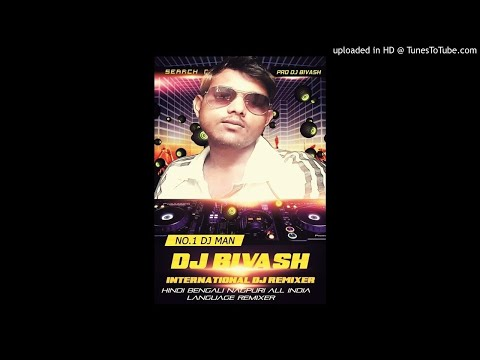 Santali New Dj 2017 Kurim Aesela Santali Faad Mix-By Dj Madhu Nd Dj Manosh Nd Dj Bivash