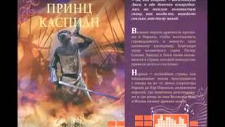 Книги: Английская литература - читаем и смотрим