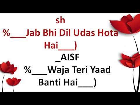 Sad SMS Messages    Sad Urdu Sms    Urdu Poetry Sad Love