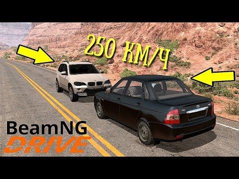 Скачать моды на euro truck simulator 2 bmw m5 e60